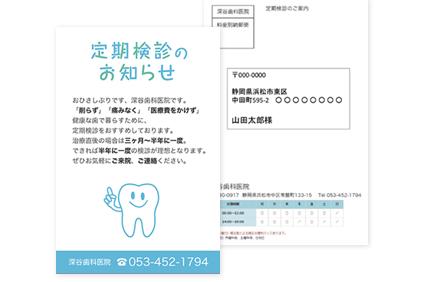 dekirukoto-shokai-image4